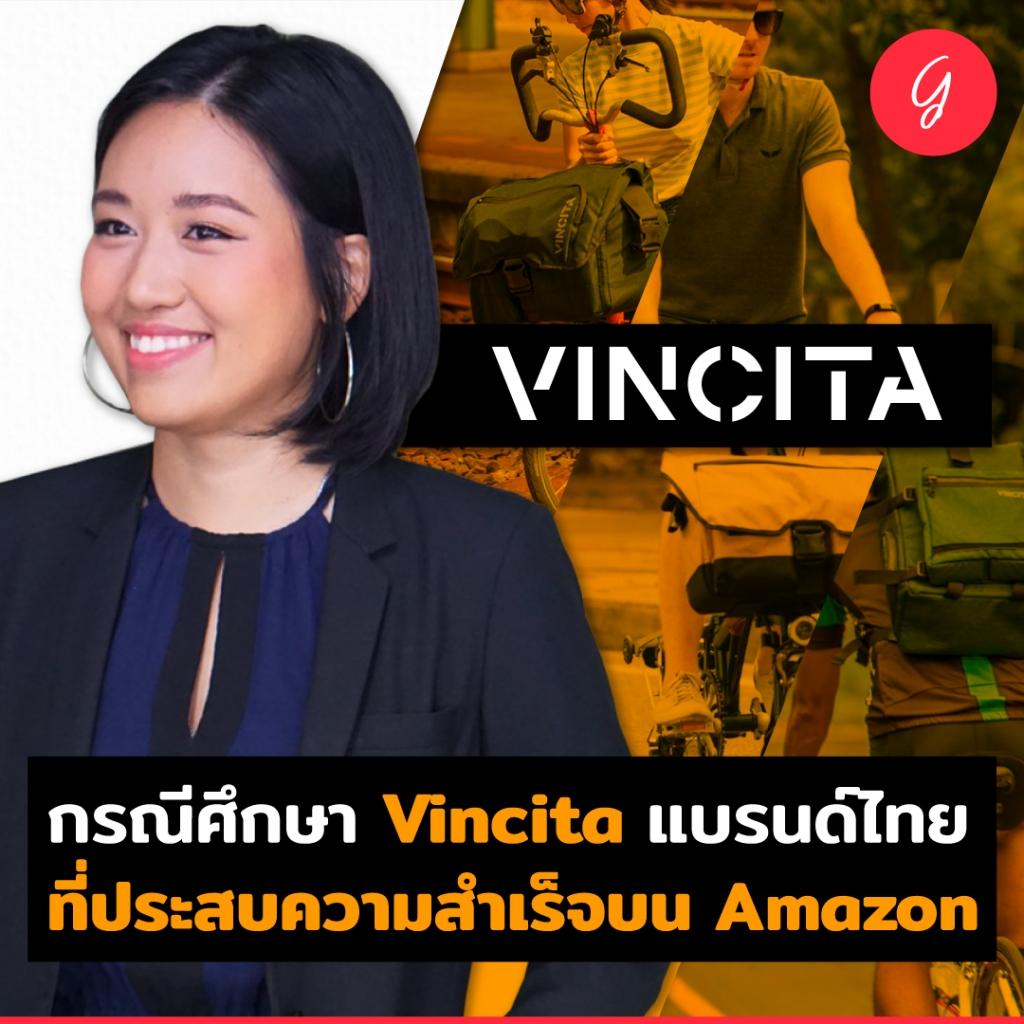 กรณีศึกษา Vincita แบรนด์ไทยที่ประสบความสำเร็จบน Amazon