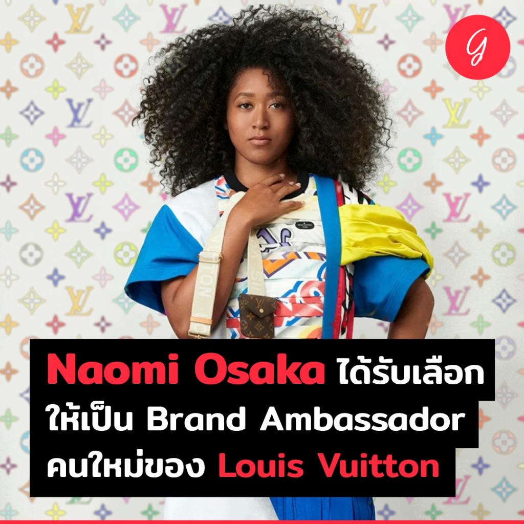 Naomi Osaka ได้รับเลือกให้เป็น Brand Ambassador คนใหม่ของ Louis Vuitton