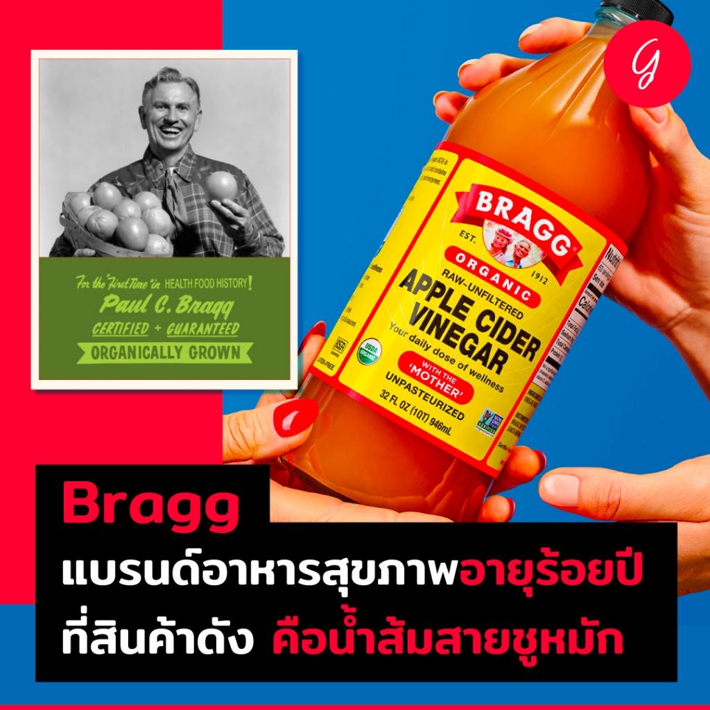 Bragg แบรนด์อาหารสุขภาพอายุร้อยปี ที่สินค้าดัง คือน้ำส้มสายชูหมัก